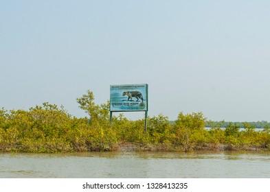 Sundarbans area, West Bengal/India – February 10 2012: Entrance to the Sundarbans national park India.