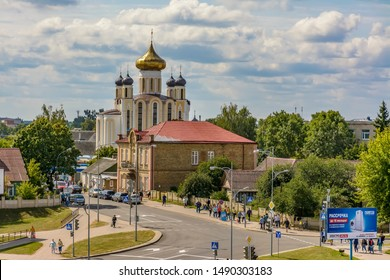 Sunday afternoon in the town of Lida. Republic of Belarus. Intersection of Pobedy Avenue and Komsomolskaya street. Removed 04.08.2019