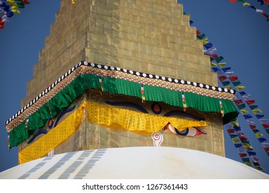 Sunday, December 16 2018 Nepal Katmandu, we can observe in the photography a monument of budha with the uncover eyes, in the nepal culture thats is a signal of good luck