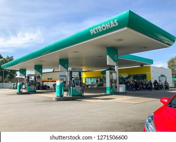 Sungkai, Perak,  Malaysia - January 01st, 2019; Petronas petrol station at Sungkai, Perak, Malaysia. Its a Malaysian oil & gas Company that was founded on 17 August 1974.