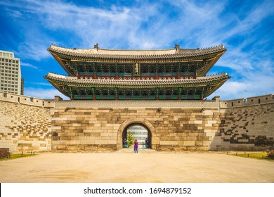 """Sungnyemun, south great gate of old seoul city. the translation of chinese characters is """"Sungnyemun"""""""