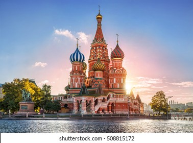 Sunny autumn morning at St. Basil's Cathedral on Red Square
