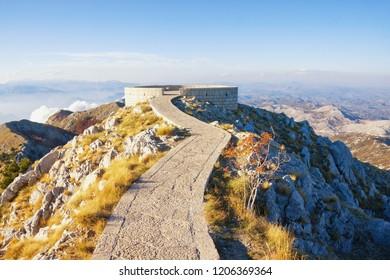 Sunny autumn mountain landscape.  Montenegro, viewpoint at Lovcen National Park