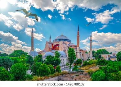Sunny day architecture and Hagia Sophia Museum, in Eminonu, istanbul, Turkey