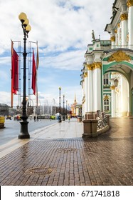 Sunny Day at Palace Square, Saint Petersburg, Russia