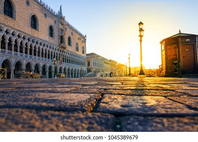 Sunny morning on San Marco square in Venice, Italy