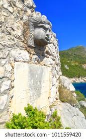 Sunny ruins of a medieval Villa in Trsteno, Dalmatian coast, Croatia