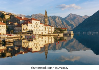 Sunny winter day in Perast town. Bay of Kotor, Montenegro