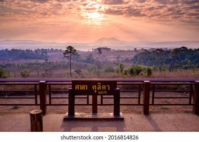 Sunrise detrás de la vista de la montaña en el mirador del amanecer de Sala Dusita, el parque nacional Thung Salaeng Luang, Tailandia: TRADUCCIÓN DE TEXTO: Punto de vista de Dusita