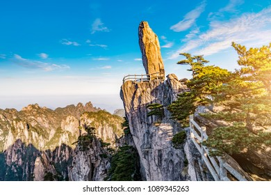 Sunrise in Mount Huangshan, China