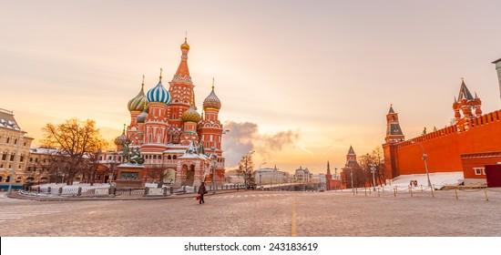 Sunrise over the Kremlin and Red Square, Moscow Russia, January 2015. St. Basil's Cathedral on the left.