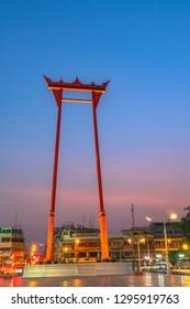 sunrise at Swing pillars in Bangkok.Sao Chingcha is the architecture created for the ceremony of swinging in  the royal ceremony of the tri-yam phai teripiwa of the Brahmin-Hindu religion.