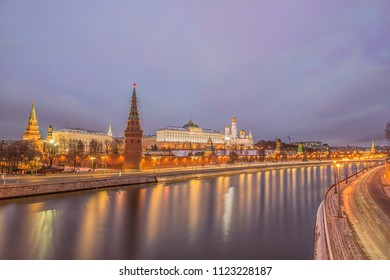 Sunrise view of Moscow Kremlin and Moscow River in Moscow, Russia.  Moscow cityscape