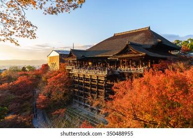 Sunset at Kiyomizu-dera Temple in Kyoto, Japan