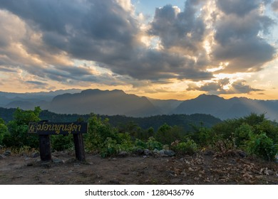 """Sunset with the light beam at Mon Phunsuda scenic viewpoint and campsite in Mae Moei National Park, Tak Province, Thailand. (Thai words mean """"Mon Phunsuda"""")"""