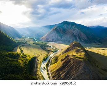 Sunset in the mountains. Valley of the Chuya River. Altai Republic, Siberia, Russia