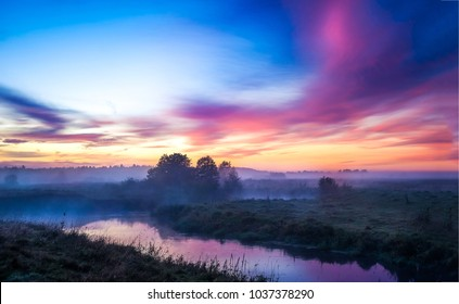Sunset nature river fog landscape. Nature sunset river view