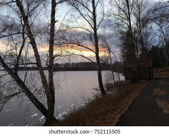 Sunset on Ural's autumn lake