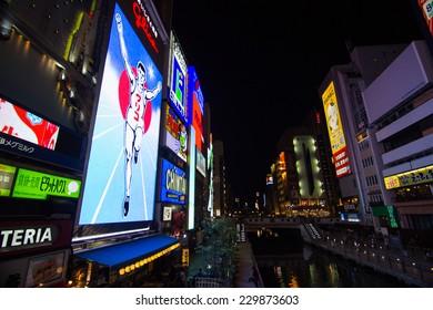 Mest populære dating sites japan