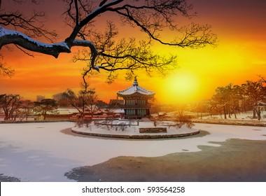 Sunset Snow Winter at  Gyeongbokgung Palace in Seoul,South Korea.