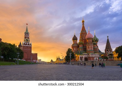 Sunset view of Moscow Kremlin, Red Square and Moscow Saint Basil's Cathedral in Moscow, Russia. Moscow architecture and Moscow landmark, Moscow cityscape