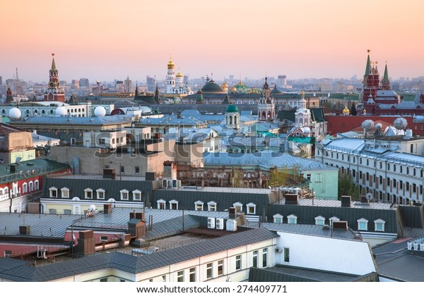 Sunset view over center of Moscow with beautiful Kremlin ensemble, Moscow, Russia.