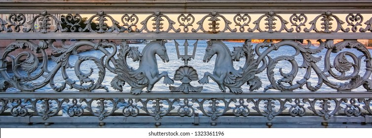 Railings Images, Stock Photos & Vectors | Shutterstock