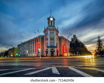Sunset view of vintage building under colorful sky in Kemerovo downtown Siberia, Russia