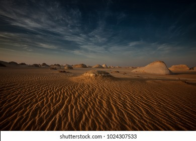 Sunset at The White Desert, Farafra Oasis,  Egypt