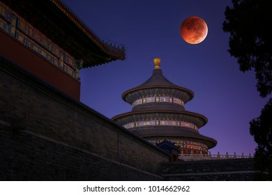 Super blue blood moon phenomenon in Beijing - China
