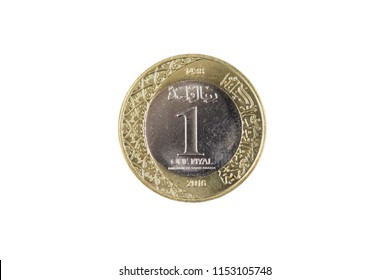 A super macro image of a one saudi riyal coin isolated on a white background