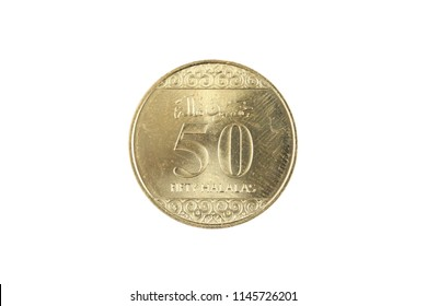 A super macro image of a Saudi Arabian 50 halalas coin isolated on a white background