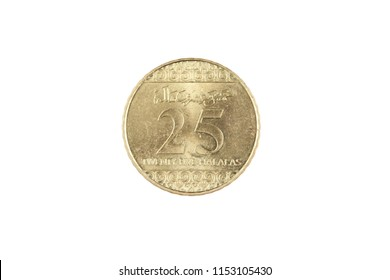 A super macro image of a Saudi Arabian 25 halalas coin isolated on a white background