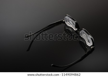 f8d5455202 Super strong glasses with extremely thick lenses for severe myopia and  visual disability for visially impaired