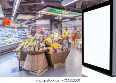 Supermarket advertising