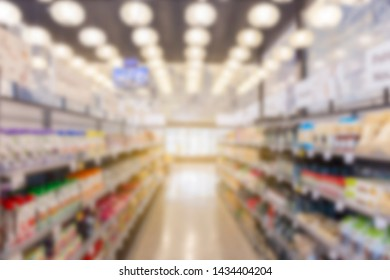 The supermarket with product on the shelves, defocused blurred background.