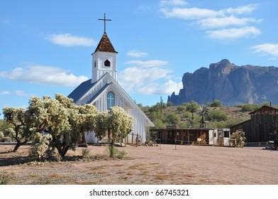 Superstition Mountain Museum in Arizona