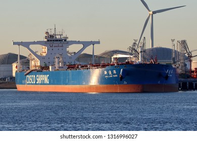 The Supertanker Xin Lian Yang will be in Port of Rotterdam on 15 February 2019 and unloaded.