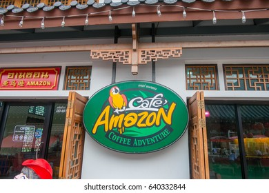 Suphan Buri City March 10, 2017 Amazon Coffee Shop, a famous beverage business in Thailand.