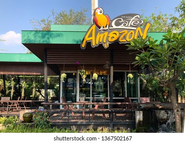 Suphan Buri, Thailand - April 4, 2019: View of Cafe Amezon, a chain of Thai cafes founded by PTT Public Company Limited, at the PTT gasoline station in Suphan Buri, Thailand.