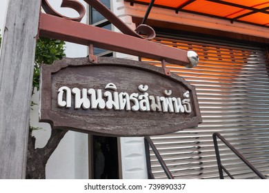 Suphan Buri, Thailand - October 13, 2017: Entrance Samchuk market at dawn, This chinese community and old market has retained its authentic Thai style