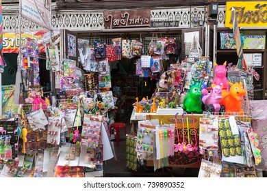 Suphan Buri, Thailand - October 13, 2017: Toy store in Samchuk market, This chinese community and old market has retained its authentic Thai style
