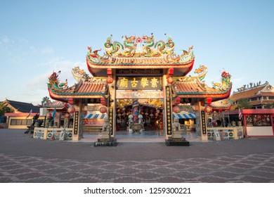 SUPHANBURI, THAILAND - DECEMBER 10, 2018 : Shrine of Suphanburi China town at Dragon Shrine Park in Suphanburi, Thailand.