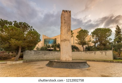 The Supreme Court in Jerusalem