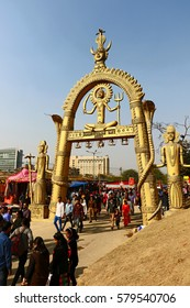 Surajkund, India - February 13, 2017:  One of the artistic entrance of Surajkund public craft fair in Surajkund, Faridabad, India.