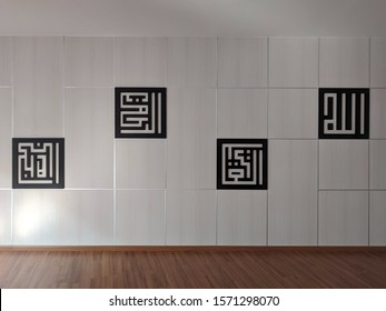 Surakarta, Indonesia - November 22 2019: Modern Arabic Letters Art or Known as Calligraphy on the Wall of Prayer Room in Adi Soemarmo International Airport
