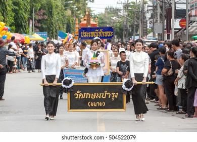 SURAT THANI - OCTOBER 17: Traditional of buddhist festival Upper South; Decorations of the parade on October 17, 2016 in Surat Thani, Thailand.