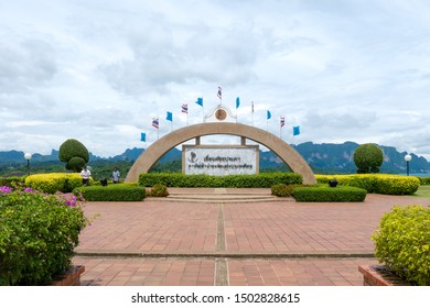 Surat Thani, Thailand - September 8, 2015 :  Sign of Ratchaprapha Dam at Khao Sok National Park with, mountian and blue sky.