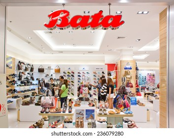 223c8806864f SURATTHANI, THAILAND - DECEMBER 6 : Exterior view of Bata Shop on December  6,
