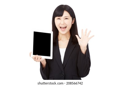surprised businesswoman with the tablet
